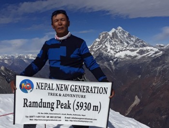 Ramdung  Peak  Expedition