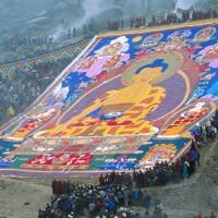 Tibet Cultural Tour 1