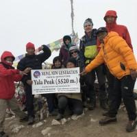 Yala Peak 9