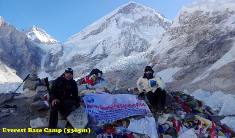 Muktinath tour by Helicopter